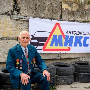 Марков Иван Иванович