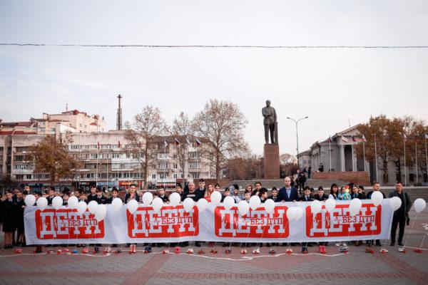 День памяти жертв ДТП 2019