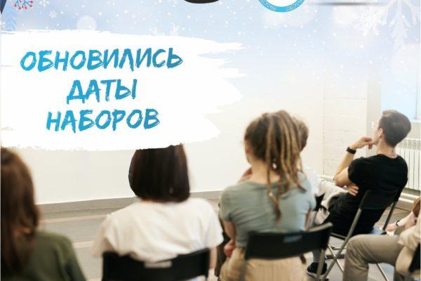 обучение в автошколе симферополь